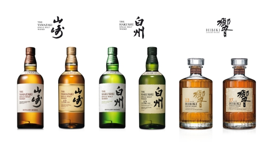 The Suntory Range