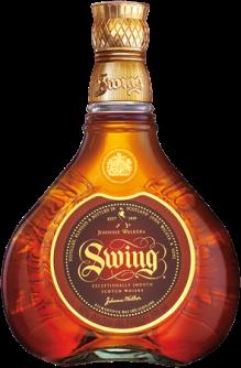 JW Swing